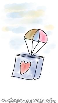 balloon-1345015_1280
